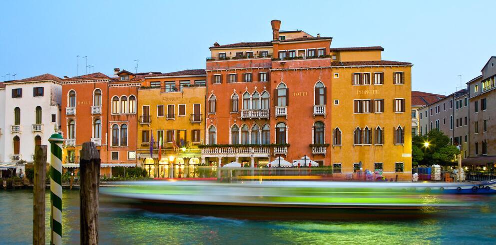 Hotel Principe 11205
