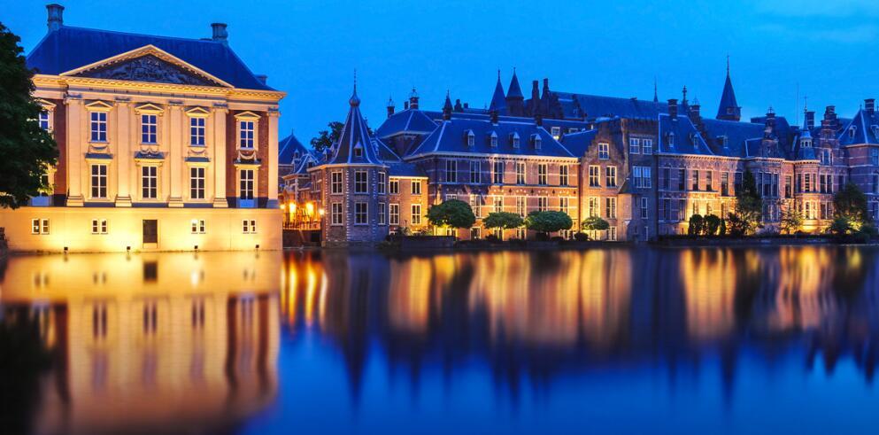 Hampshire Hotel – Babylon Den Haag 11290