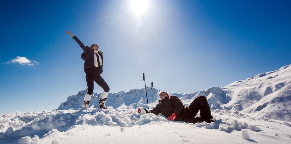 Club Med Chamonix Mont-Blanc 12025