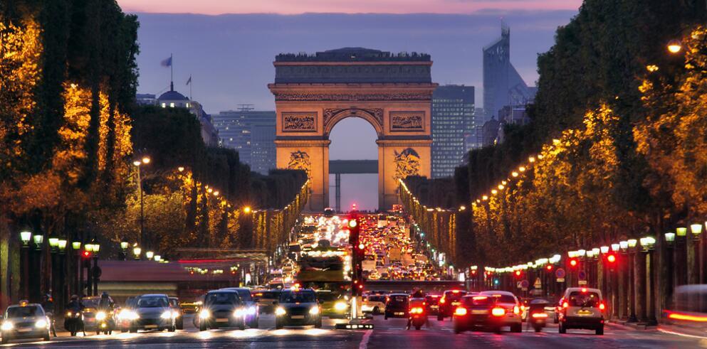 Städtereise Paris mit Bootstour 13025