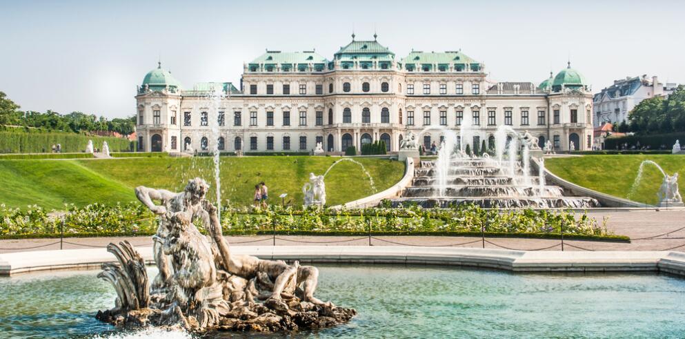 Städtereise nach Wien inkl. Wiener Riesenrad 13398