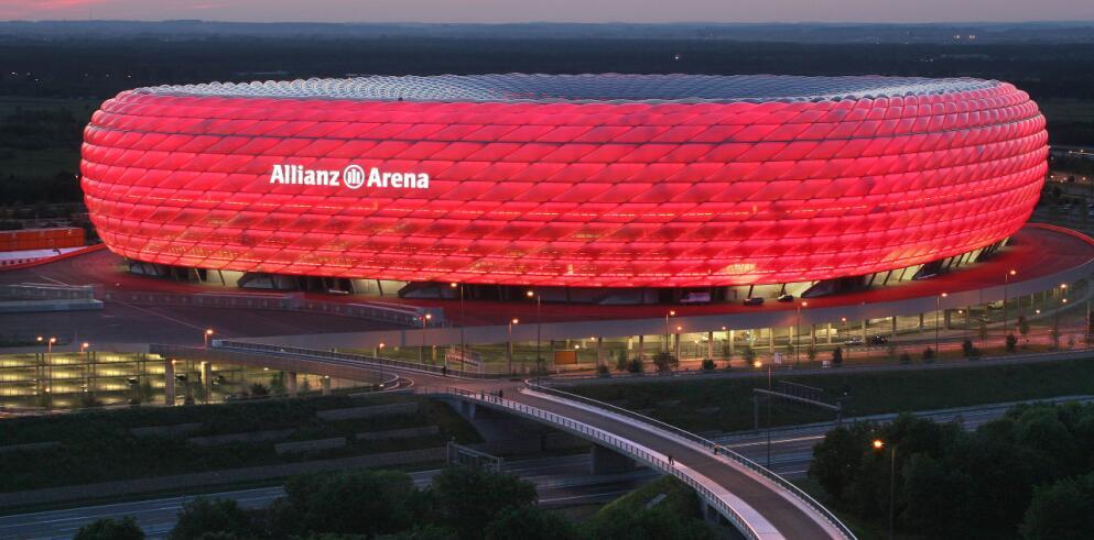 FC Bayern Erlebniswelt 14411