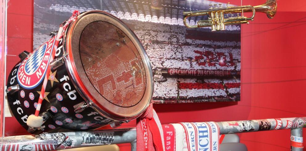 FC Bayern Erlebniswelt 14451