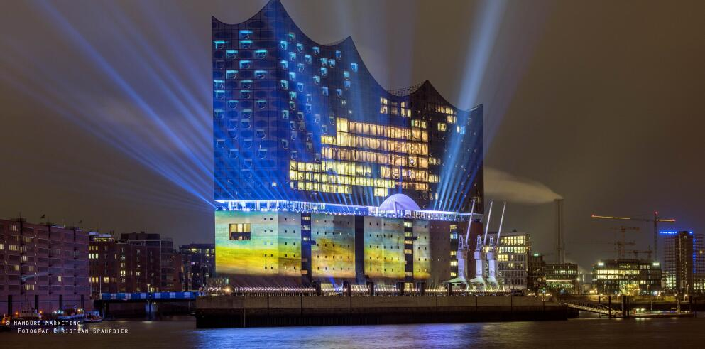elbphilharmonie hamburg tickets 4 hotel ab 169. Black Bedroom Furniture Sets. Home Design Ideas