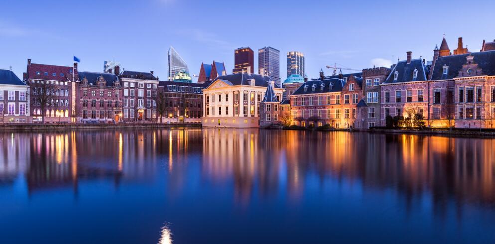 The Hague Marriott Hotel 20178
