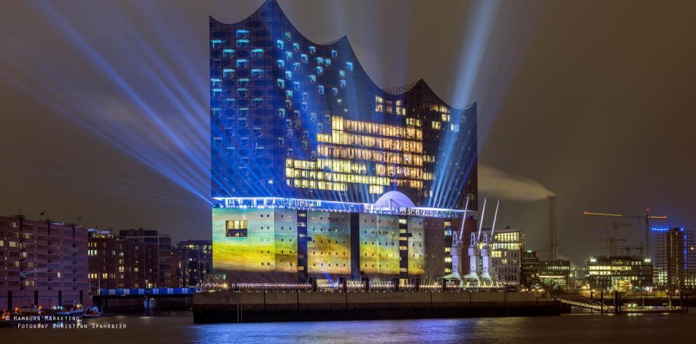 Elbphilharmonie Hamburg Führung 22929
