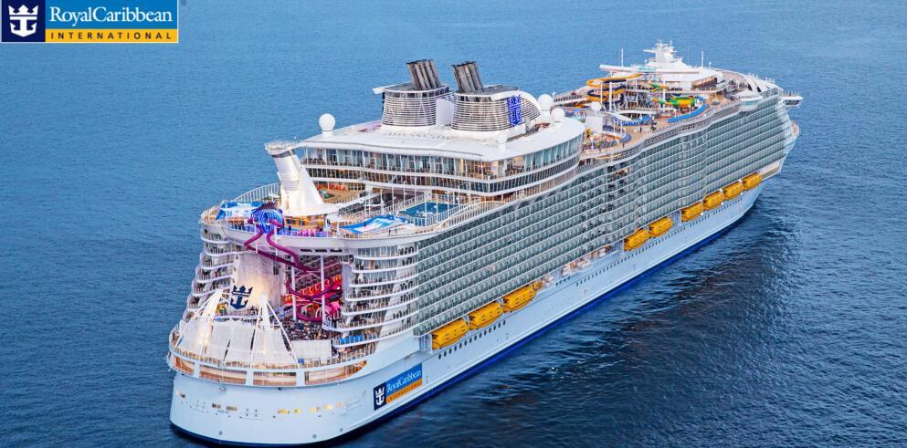 Mittelmeer Kreuzfahrt mit dem größten Schiff der Welt 25064