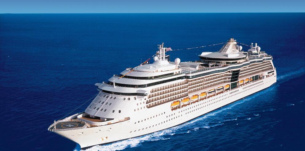 8 Tage Norgwegen Kreuzfahrt mit Serenade of the Seas 26080