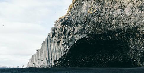 Felsformation Vik Island Urlaub