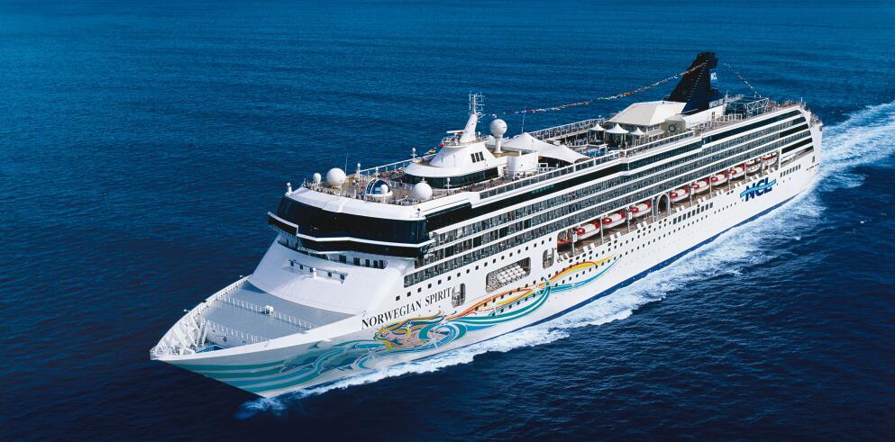 11 Tage Mittelmeer–Kanaren Kreuzfahrt mit Norwegian Spirit 31999