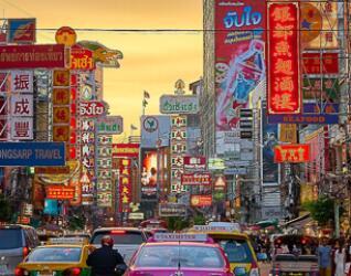 Straßen Bangkok