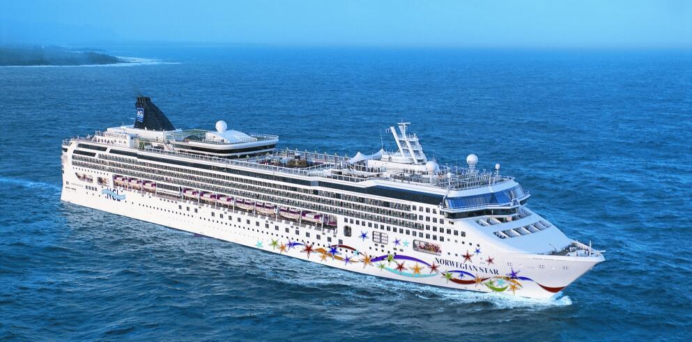 8 Tage Mittelmeer Kreuzfahrt mit Norwegian Star 32487