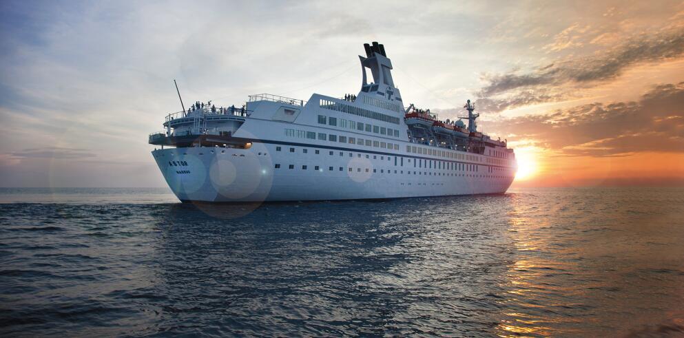 123 Tage Kreuzfahrt Weltreise auf der MS Astor 33853