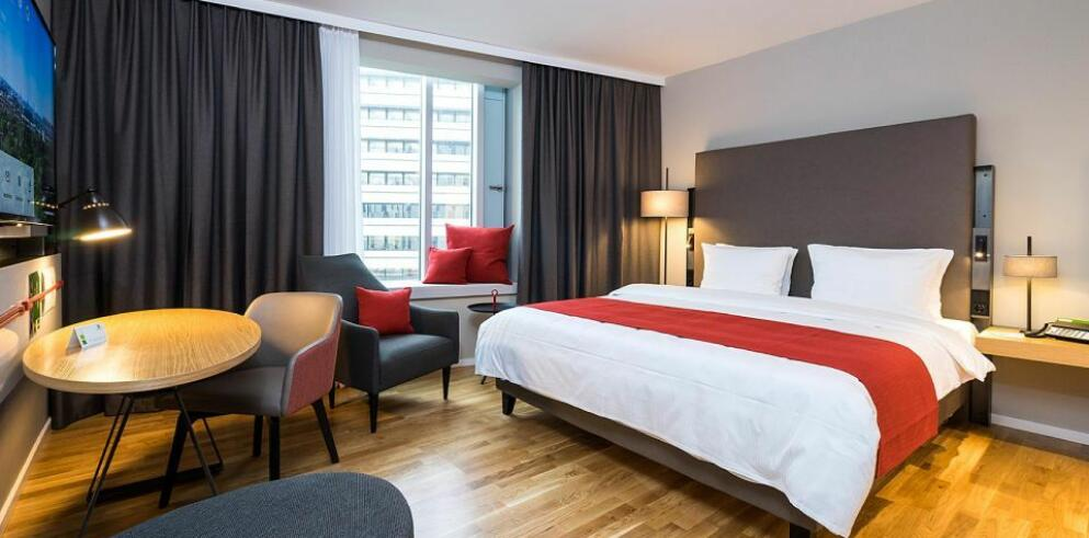 Holiday Inn Hamburg – City Nord 35073