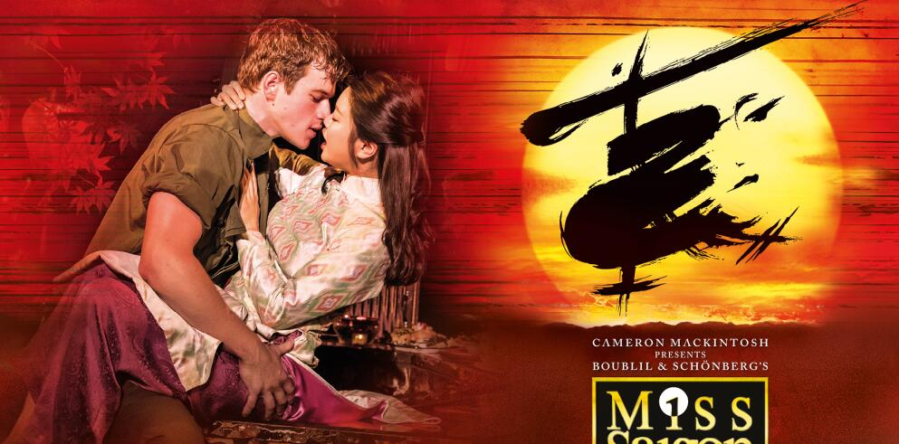 Miss Saigon - Köln 2019 40705