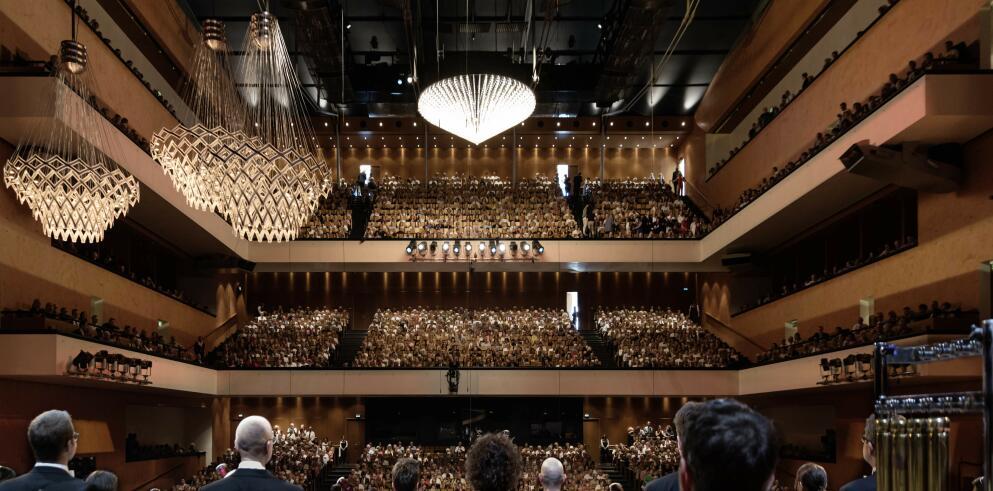 Festspielhaus Baden-Baden 54307