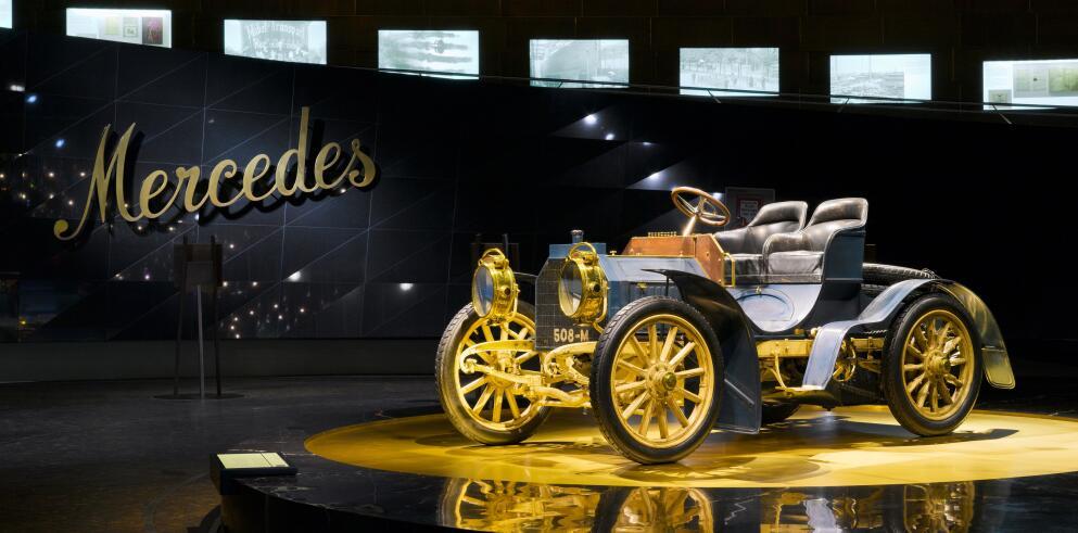 Mercedes-Benz Museum 56780