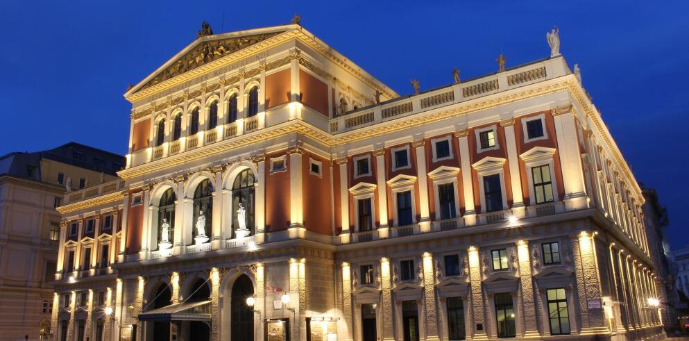 Mercure Raphael Hotel Vienna 5683