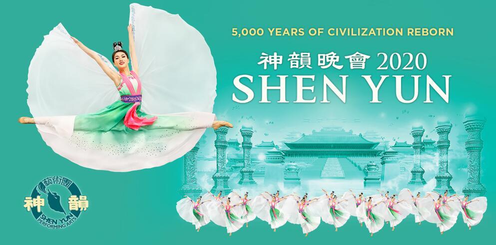 Shen Yun – Köln 60943